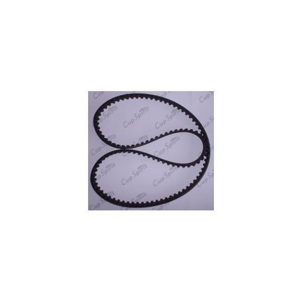 Courroie distribution DAYCO - CONTITECH qualité origine